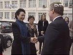 图集彭丽媛在俄罗斯参加活动