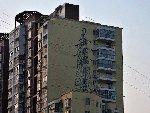 """四川达州电线塔""""长""""在16层楼房顶"""