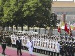 习近平彭丽媛举行仪式欢迎斯里兰卡总统