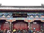 领导闭门参观中华曲艺展览馆 引市民不满